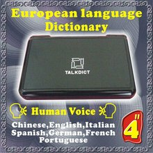 European languages electronic dictionary Human voice Learn Chinese(Spanish Italian French German Portuguese Chinese English)(China)