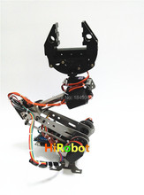 7 dof mechanical arm manipulator with plastic CL-2 claw,robot chassis and servo for smart remote robot,robot DIY design