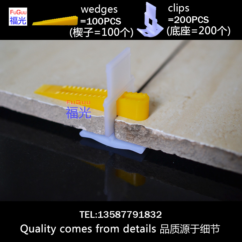 free shipping by EMS  tile leveling system 200pcs clips and 100pcs wedges<br><br>Aliexpress