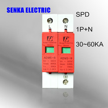 SPD 30-60KA 1P+N surge arrester protection device electric house surge protector D ~385V AC(China)