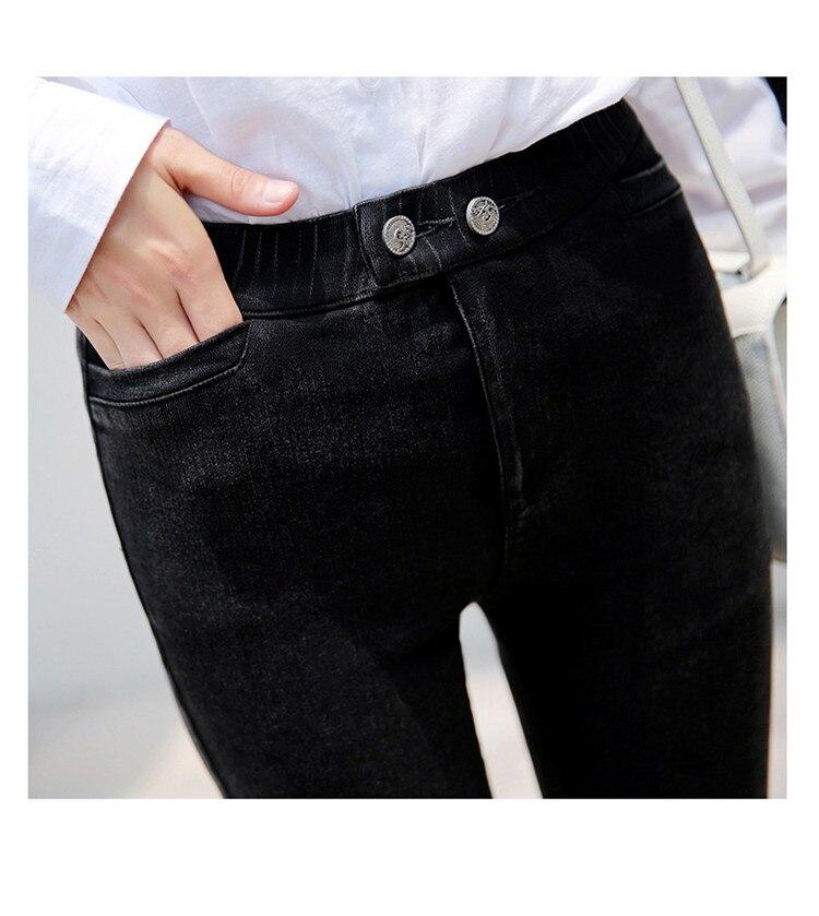 Snowflake trousers508_16.jpg