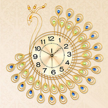 Large Aluminum Plate Peacock Wall Clock European Modern Creative Living Room Watches Bedroom Adornment Quartz Bracket Clocks