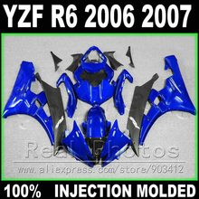 Free custom bodywork for YAMAHA R6 fairing 2006 2007 Injection molding blue matte black 2006 2007 YZF R6 fairings