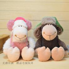 NICI Plush toy stuffed doll cute sheep lamb Jolly mah Leifeng hat Satchel bag couple lover kid baby christmas birthday gift 1pc