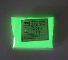 luminous pigment,luminescent pigment,glow in dark pigment,glow powder,color:yellow,lot=50gram,item:HLD-705,widely used...