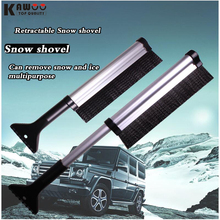 KAWOO winter snow shovel telescopic snow shovel Multifunction Extendable Car Snow Brush ice shovel car snow removing helper