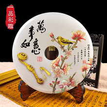 The teacher sent gift creative gift Home Furnishing living room furnishings jewelry ornaments high-grade jade crafts(China)