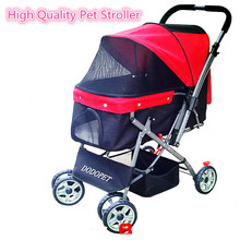 Super large folding pet gear for  large dog within 30KG  cat Teddy t four wheel folded Pet Cat Stroller/Dog Strollers