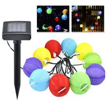 CSS 10 Garden Coloured Solar String LED Hanging Lantern Lights Set Chinese Party BBQ