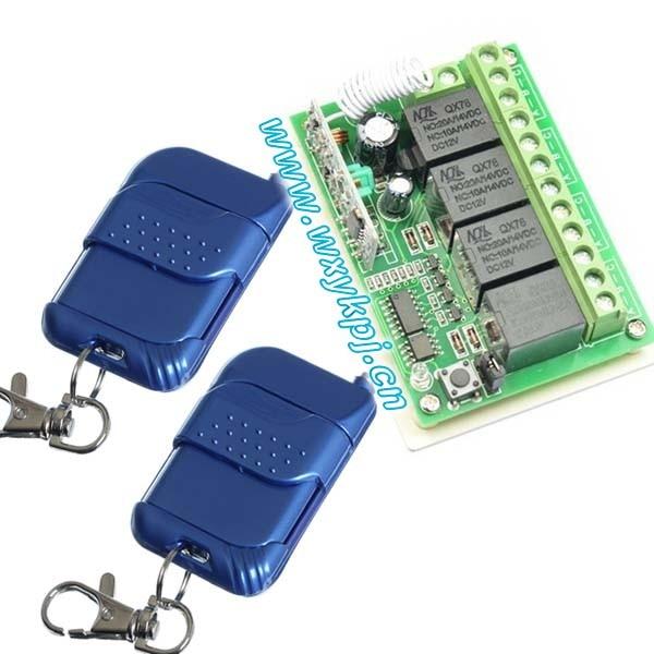 4a12v intelligent furniture wireless remote control switch blue key remote control<br><br>Aliexpress