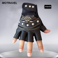 2pcs/pair  PU Gloves Pirate Skull Gloves Luva Motorcycle Gloves Racing Gloves  Bike Driving BMX ATV MTB Bicycle Cycling