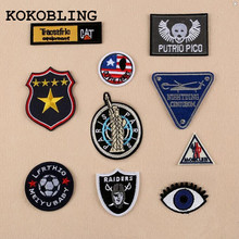 10pcs/bag mixed Cartoon football pattern Patch Computer Embroidery Badges Hand Sewing Ironing Sticker On Cloth Garment Hat Bag(China)