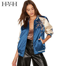 HYH HAOYIHUI Fashion Autumn Women Bomber Jackets Parkas Cool Zipper Down Jacket Coats Streetwear Patchwork Biker Outwear