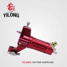 YILONG tattoo artist professional tattoo machine motor imported red machine