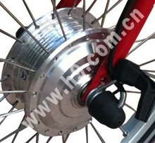 Hot! Hot sale! OR01A4 Front Wheel 36V/250W/260RPM 80mm Narrow Motor  for Brompton and Dahon folding bicycle motor