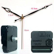 Shinfuku wall clock mechanism with 20# hands Silent Plastic Movement DIY Clock Accessory kits Sweep Quartz Movement TS-631E-B1