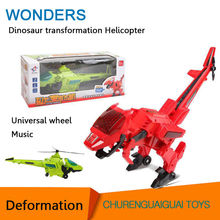 Innovative! electronic dinosaur helicopter transformationlight universal wheel car music automatic transformer toy children gift