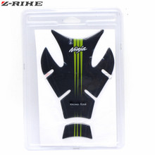 3d Motorcycle Decal Gas Oil Fuel Tank Pad Protector Skull Racing Car Sticker for Kawasaki Ninja ZX10R 2006-2015 Ninja ZX1400(China)