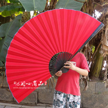 [I AM YOUR FANS ]Free shipping 1pc Giant Asian hanging Fan Blank Red Chinese Fabric Fan Blank Chinese Paper fan for DIY painting