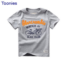 Boy's Shredded Wash Cotton Short Sleeve T-Shirt High Quality Children's Summer T-Shirt Cute Bike Pattern T-Shirt For Boy 4 Color