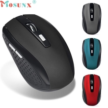 Mosunx New Arrival Adjustable 1600DPI 2.4G Optical Wireless Gaming Gamer Mouse Mice For Laptop PC Free Shipping&Wholesales