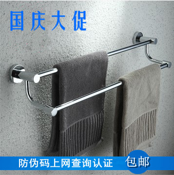 Bathroom towel bar towel rack towel rack bathroom towel bar hardware wall series double pole<br><br>Aliexpress