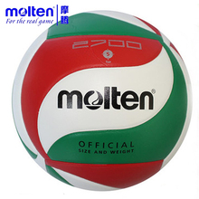 Molten Soft Touch Volleyball Ball VSM2700 Size5 High Quality Volleyball Indoor Competition Balls PVC Voleibol Handball Ballon