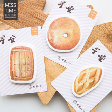 4 pcs/lot MISS TIME Good morning memo pad paper stickys notes post it notepad kawaii stationery papeleria school supplies