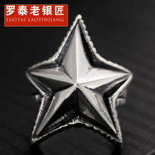 Skills old silversmith 925 silver ring chao men accessories single index Thai silver personality domineering pentagram mustard
