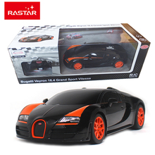 Rastar Licensed 1:18 RC Cars Remote Control Car Toys For Boys Machines On The Radio Controlled Bugatti Grand Sport Vitesse 53900(China)
