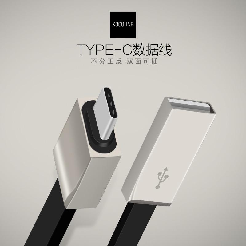 DIYIE USB font b Type C b font USB K300 to USB Type C Fast Charging