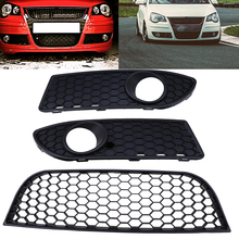 3 Pcs ABS Auto Replacement Car Front Bumper Lower Cover For VW Polo MK4 9N3 2005-2009 Facelift Side Fog Light Vent Grille