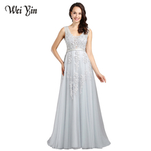 WeiYin Robe De Soiree Fashion Lace V-neck Sexy Sleeveless Long Evening Dress Cover Back Sweep Train Bride Party Prom Dresses