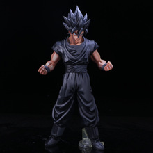Dragon Ball Z Master Stars Piece MSP The Son Goku Chocolate Ver. PVC Figures Collectible Model Kids Toys Doll 27cm