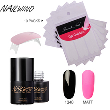 NAILWIND 7ML*1+Matte Coat+LED+10PCS Nail Gel Polish Set Nail Polish DIY French Manicure Guides Sticker Tools(China)