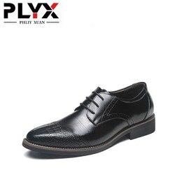 Мужские туфли из натуральной кожи