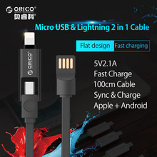 ORICO Lighting Micro USB Cable 2 in 1 Data Charging Cable for iPhone 6 6s 7 Xiaomi Samsung HTC LG Smart Phones(China)