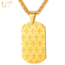 U7 Dog Tag Cross Pendant Necklace For Men/Women Gold Color Stainless Steel Trendy Necklace Christian Jewelry P767(China)