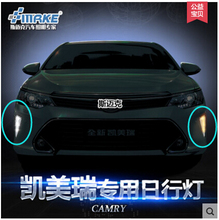 High quality LED Daytime Running Lights Yellow steering DRL100%Waterproof fog lamp fit for new Camry Toyota 2015~2016Year