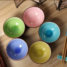 1PCS China Ceramic Tableware 5 Colors Fashion Ice Cracked Glaze Creative Bubble Bowl For Dinner High Quality Gifts Sweeet Style
