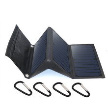 Outdoors Portable 21W Folding Foldable Waterproof Solar Panel Charger Mobile Power Bank for Phone Battery Charger Dual USB Port(China)