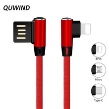 Buy QUWIND 90 Degree Reversible Type C Micro 8Pin Fast Charging Data Cable iPhone 6 7 8 X Oneplus Xiaomi HuaWei Samsung for $1.21 in AliExpress store