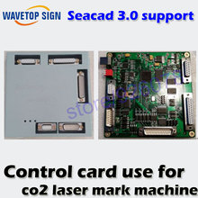 co2  laser mark machine control card usb port software  SEACAD 3.0 SUPPORT PLT, DXF, BMP, JPG, JPEG