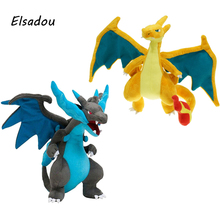 Elsadou 1pcs X Y Yellow and Gray Charizard Plush Toy Doll(China)