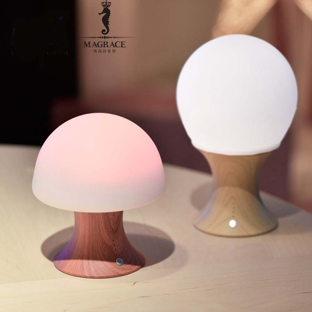 Silica Gel Mushroom Shape Led Lights Rechargeable modern 9 Colors Night Light Lamp for Living Room Bedroom Holiday Home Lighting<br>
