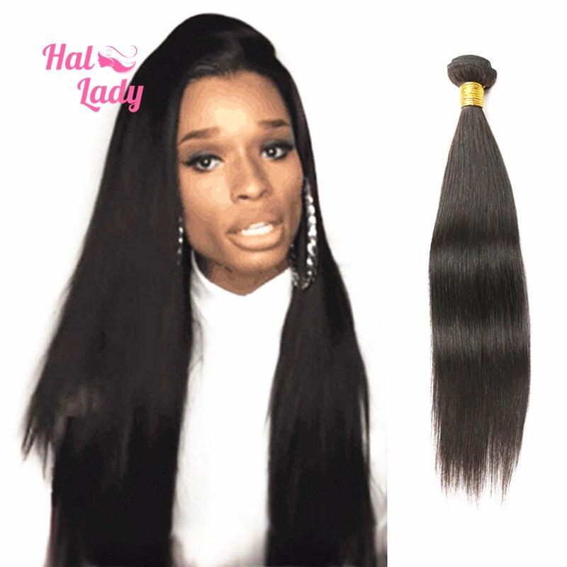 1 Bundle Of Brazilian Virgin Hair Straight 7A Unprocessed Virgin Hair Free Shipping Halo Lady Virgin Brazilian Hair Bundles<br><br>Aliexpress