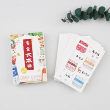 28 pcs/pack Kinds Of Snacks Happy Shop Mini Lomo Card Greeting Card Postcard Birthday Letter Envelope Gift Card Set Message Card(China)