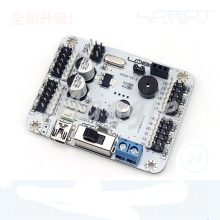 Super 24 steering gear controller / control panel support handle / Bluetooth /MP3 module robot motherboard