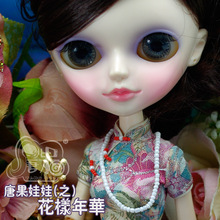 Free shipping 13 inches Mood for Love Chinese cheongsam Doll 1/6 Cute Big eyes  BJD doll With Four-color eyes DIY Toy For Girls