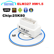 Best PIC18F25K80 Chip ELM327 Super MINI White Color V1.5 Works ON Android Torque/PC NEW OBD ELM 327 Diagnosis Free Shipping(China)
